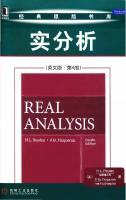 Real Analysis, Fourth Edition